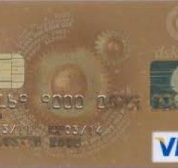 ДСК Visa Gold