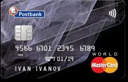 Пощенска банка MasterCard