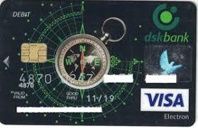 ДСК Visa Galaxy