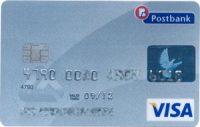 Пощенска банка Visa