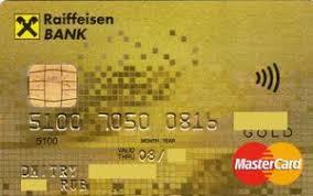 Raiffeizen Bank Mastercard Gold