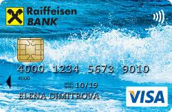 Raiffeizen Bank Visa Classic