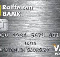 Raiffeizen Bank Visa Platinum