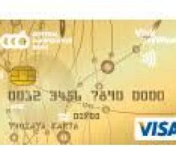 ЦКБ Visa Gold