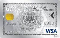 ЦКБ Visa Platinum