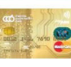 ЦКБ Mastercard Gold